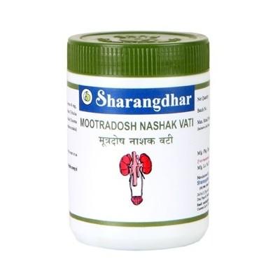 Sharangdhar Mootradoshnashak Vati