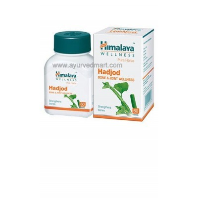 Himalaya Hadjod