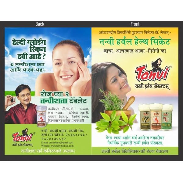 Tanvi herbals Book