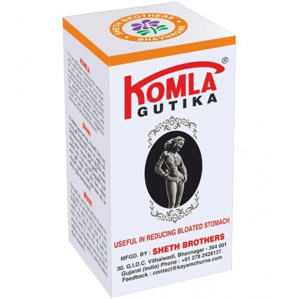 Komla Gutika