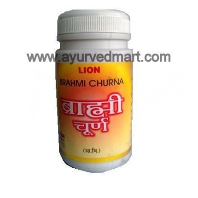 Brahmi churna