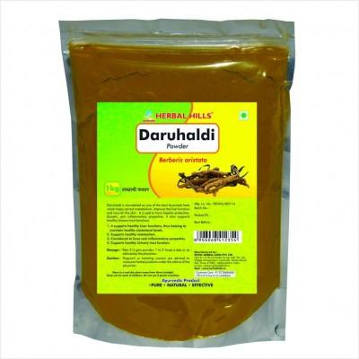 Daru Haldi Powder, 1 kg powder