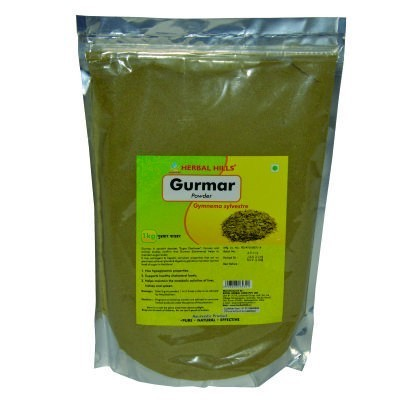 Gurmar Powder, 1 kg powder
