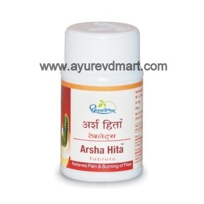 Arsha Hita used for piles