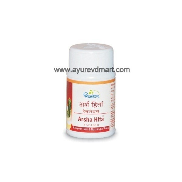 Arsha Hita Tablets