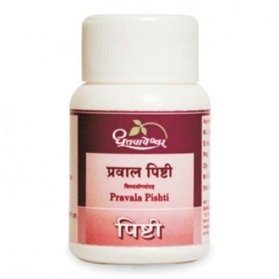 Dhootapapeshwar Praval Pishti