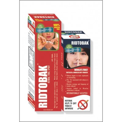 Rid-tobak Spray - AN ANTI TABACCO PRODUCT