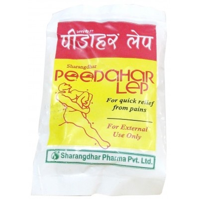 Sharangdhar Peedaharlep