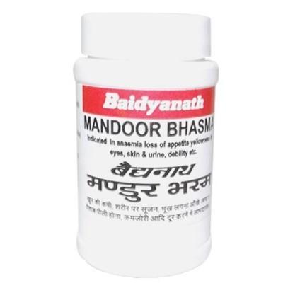 Baidyanath MANDOOR BHASMA, 10 GM