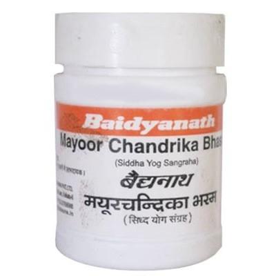 Baidyanath MAYURCHANDRIKA BHASMA, 5 GM