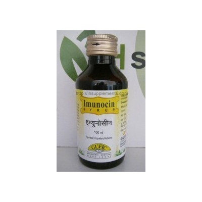 Imunocin Syrup