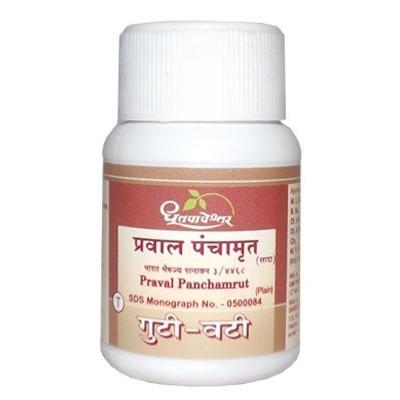Dhootapapeshwar Praval Panchamrit (Plain)