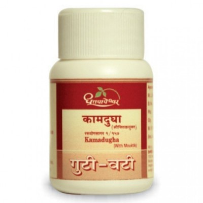Dhootapapeshwar kamadugha (with mouktik)