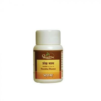 Dhootapapeshwar Shankha Bhasma