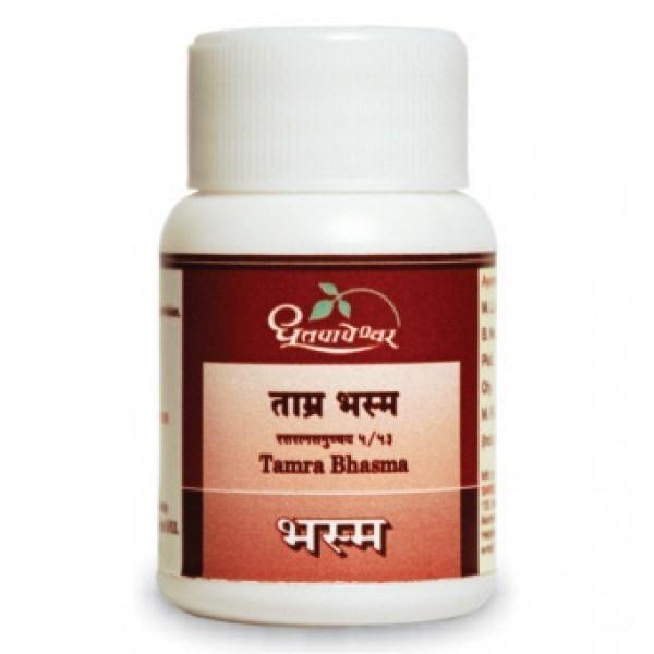 Dhootapapeshwar Tamra Bhasma