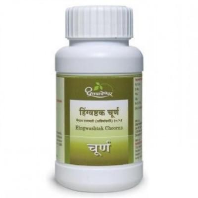 Dhootapapeshwar hingaswashtak Choorna