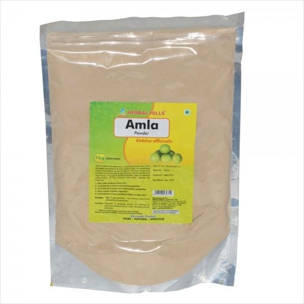 Amla Powder, 1 Kg