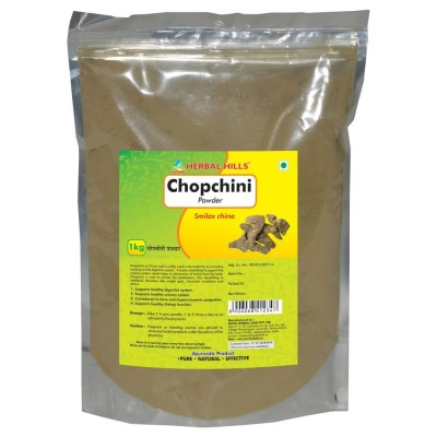 Chopchini Powder, 1 kg powder