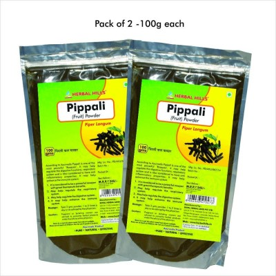 Pippali fruit powder, 100 gms powder