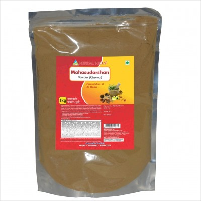 Mahasudarshan Churna, 1 kg powder