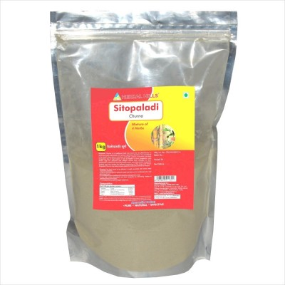 Sitopaladi Churna, 1 kg powder