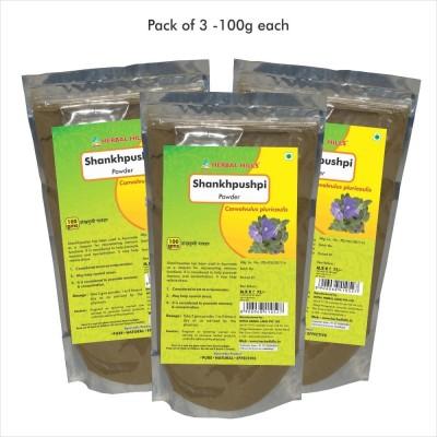 Shankhpushpi 100 gms powder