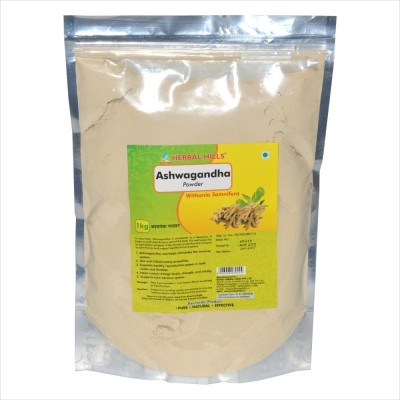 Ashwagandha Powder, 1 kg powder