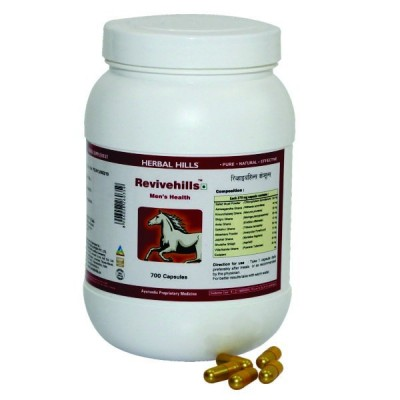 Revivehills, Value Pack 700 Capsule