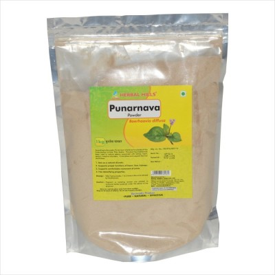 Punarnava Powder, 1 kg powder