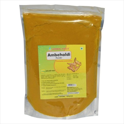 Ambehaldi Powder, 1 kg powder
