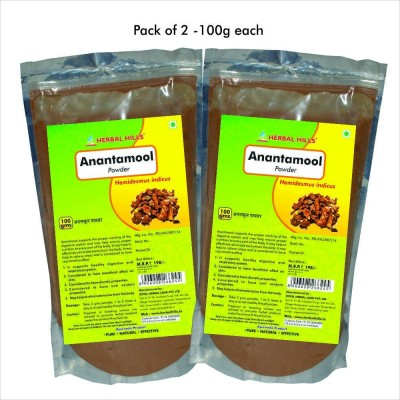 Anantamool Powder, 100 gms powder