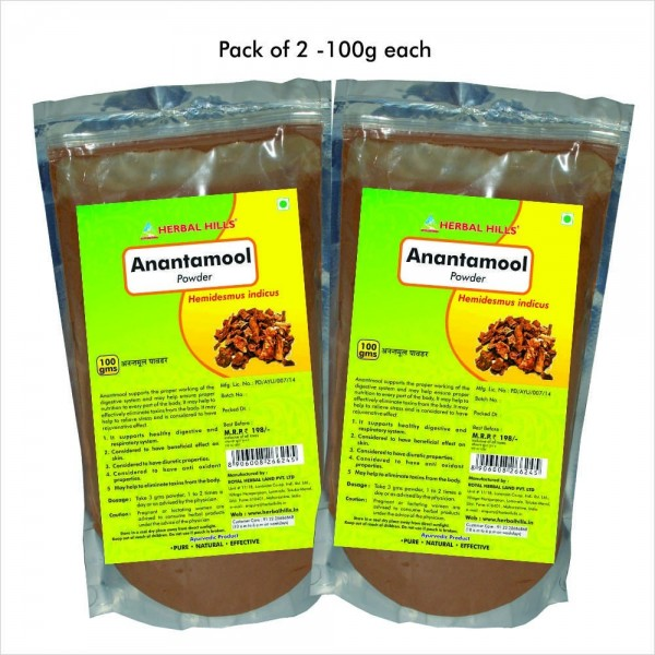 Anantamool Powder, 100 gms (pack of 2)