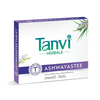 Ashwayastee Tablets