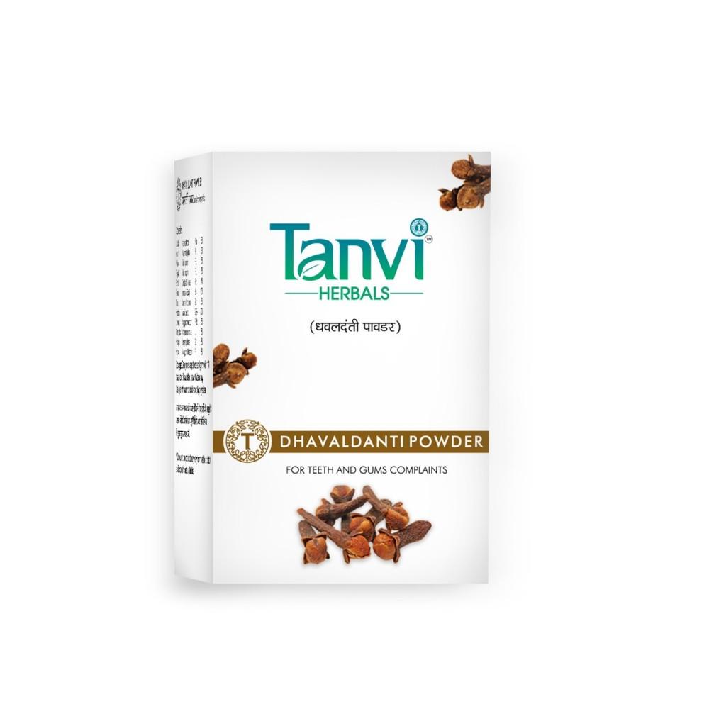 Tanvi Dhavaldanti Powder