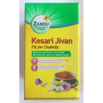 Zandu Kesari Jivan (Sugar Free)