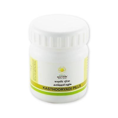 Kasthooryadi Pills, 50 Tab