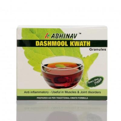 DASHMOOL KWATH GRANULES