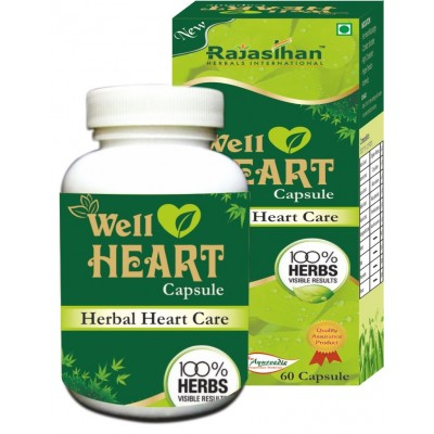 WELL HEART CAPSULE