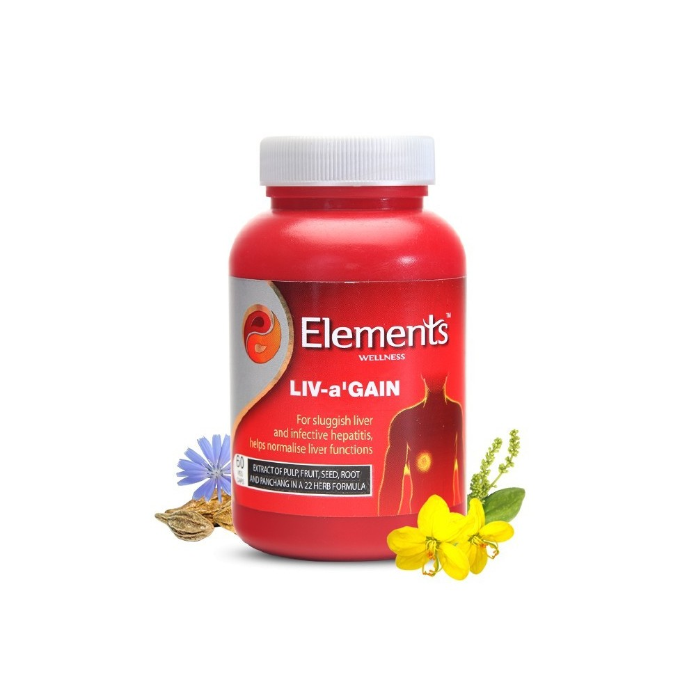 Elements Liv a Gain Capsules