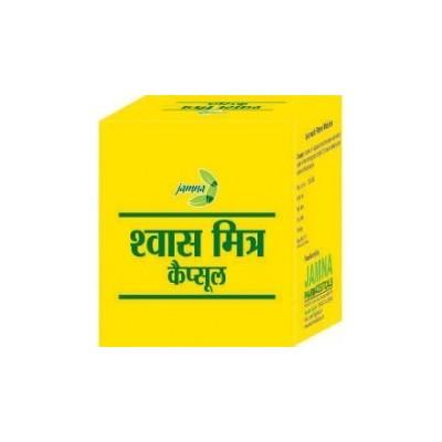 Shwas Mitra Capsule