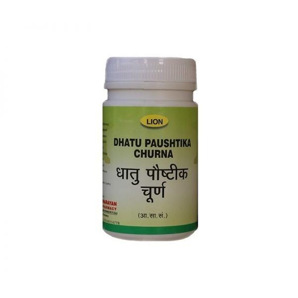 Lion Dhatu Paushtika Churna