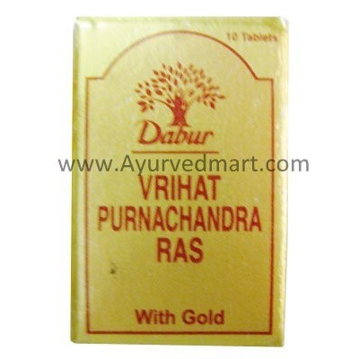 Dabur Vrihat Purnachandra Ras Gold