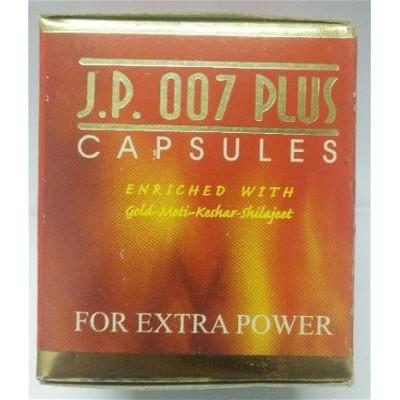 J.P.007 Plus Capsule