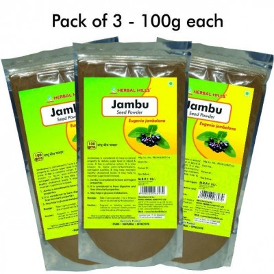 Jambu Beej powder, 100 gms (pack of 3)