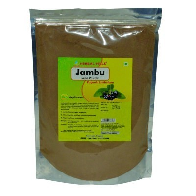 Jambu Beej powder, 1 kg powder