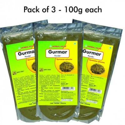 Gurmar Powder, 100 gms (pack of 2)