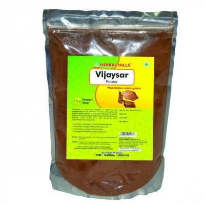 Vijaysar powder, 1 kg powder