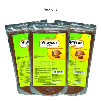 Vijaysar powder, 100 gms (pack of 3)
