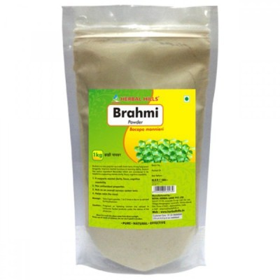 Brahmi Powder, 1 kg powder