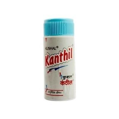 Khushal Kanthil